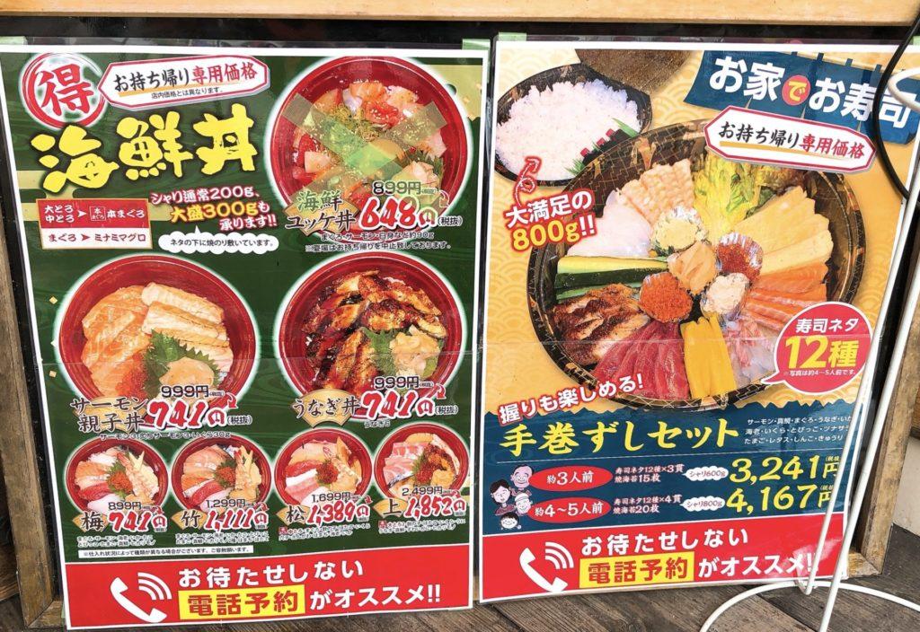 寿司 メニュー 屋台 【画像あり】江戸時代のお寿司が、現代のお寿司といろいろ違う【値段や大きさ】|江戸ガイド
